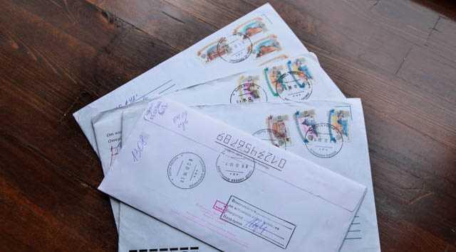 Как узнать откуда пришло заказное письмо по номеру извещения