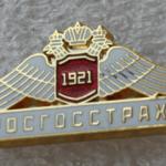 Горячая линия Росгосстрах, служба поддержки Росгосстрах, бесплатная горячая линия 8-800