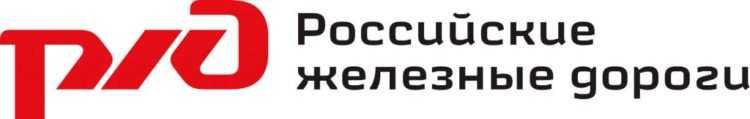 Телефон горячей линии РЖД Бонус