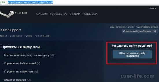 Возврат украденного или взломанного аккаунта Steam