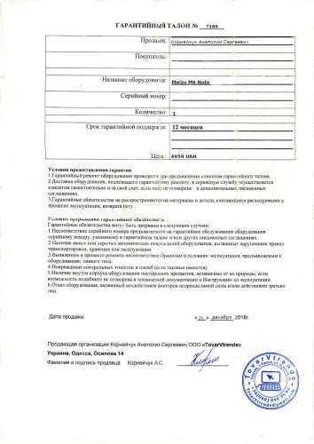 Техподдержка. Как написать в техподдержку майл. ру?