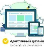 Техническая поддержка сайта в Воронеже