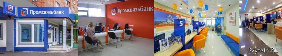Горячая линия сети магазинов Пятерочка