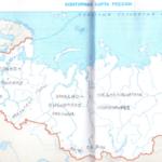 ГДЗ Страница 29-33. Равнины и горы России