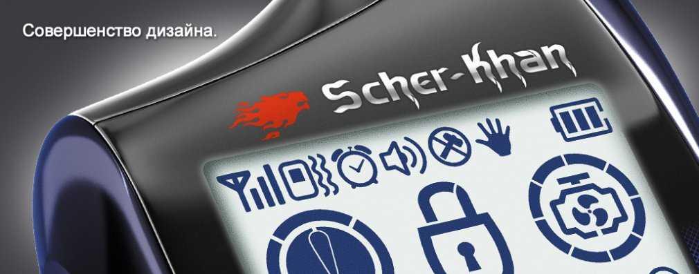 Scher-Khan Mobicar