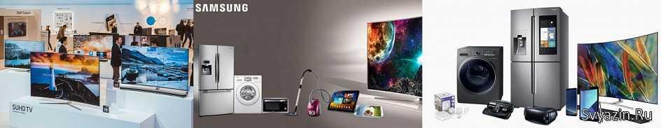 Горячая линия Samsung, как написать в службу поддержки