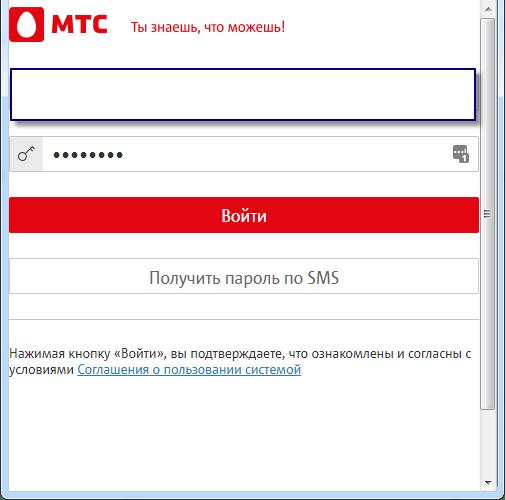 Как дозвониться к оператору МТС Россия в Крыму