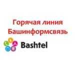 Microsoft Outlook (русская версия)