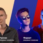 «Яндекс» отклонил 73% запросов на удаление ссылок по «праву на забвение» Материал редакции