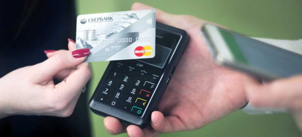 Сбербанк эквайринг: тарифы для ИП и ООО