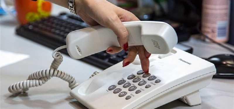 Телефон горячей линии ГИБДД России