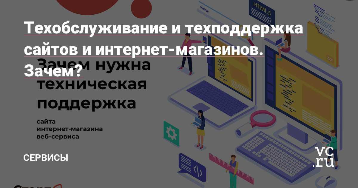Где узнать о господдержке малого бизнеса в Москве