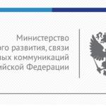 Сайт технической поддержки электронного правительства