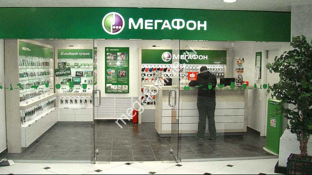 Служба поддержки Мегафон с мобильного - телефон техподдержки оператора