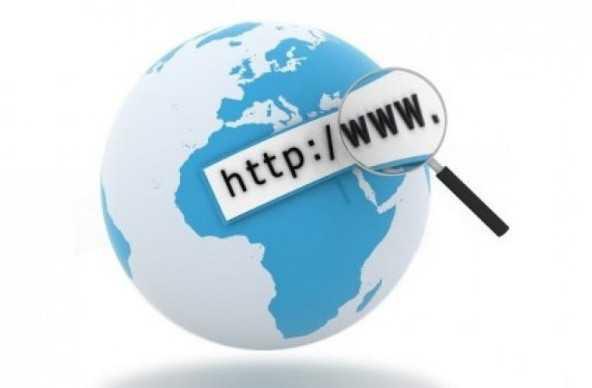 Доклад история возникновения интернета