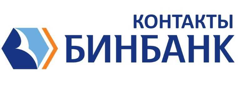 Букинг горячая линия - Права россиян