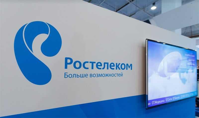 Жалоба на Ростелеком в Роспотребнадзор: образец 2020 года