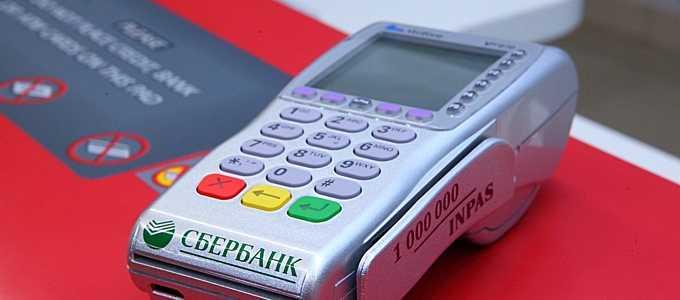 Техподдержка эквайринга сбербанк телефон