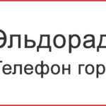 ЮниКредит банк: телефон горячей линии