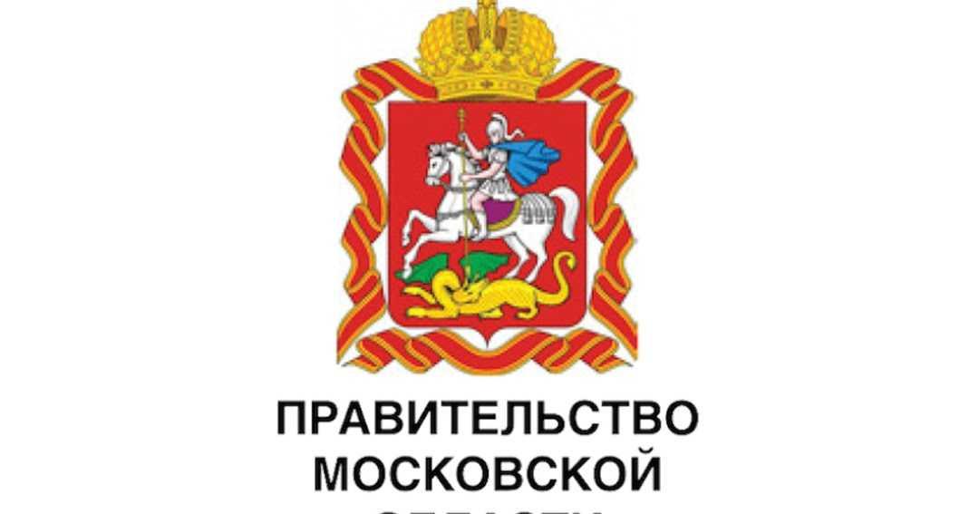 Написать письмо воробьеву губернатору московской области электронно