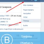Андрей Ковалев: биография, личная жизнь, деятельность бизнесмена