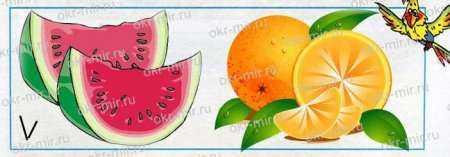 Фрукты и овощи в которых много сока картинки: В каких фруктах и овощах содержится особенно много сока? – Картинки фруктов и овощей, в которых содержится особенно много сока (39 фото)