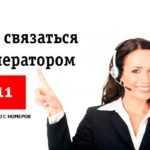 Служба поддержки Tele2 Республика Татарстан — быстрые решения и онлайн помощь для клиентов