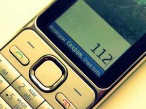 Телефон доверия гаи московской области