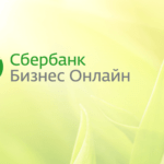 Сбербанк бизнес онлайн войти в личный кабинет :9443/ic