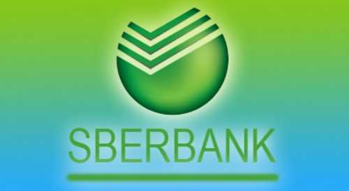 Телефон службы поддержки Сбербанка (бесплатный, круглосуточный)