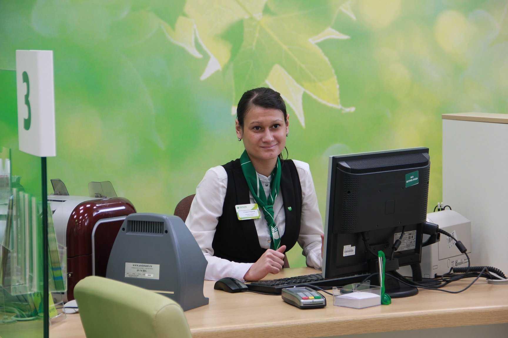 Сбербанк: телефон бесплатной службы поддержки 8800, номер круглосуточного контакт центра