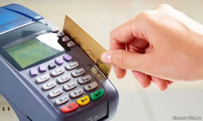 Эквайринг: как принимать оплату без наличных  — СберБанк