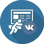 Взломали ВК: что делать если взломали Вконтакте