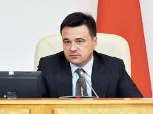 Горячая линия губернатора московской области воробьёва телефон - WikiPrava.Ru