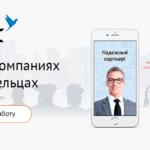 «Ростелеком» завершил разработку Единой системы приема платежей за услуги связи. Официальный корпоративный информационный сайт.