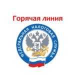 Единый Контакт-центр ФНС России дает «обратную» связь для пользователей «Личного кабинета» |  ФНС России  | 77 город Москва