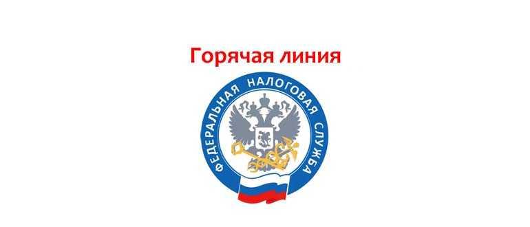 Управление налоговой службы России по городу Москве (УФНС по г. Москве)