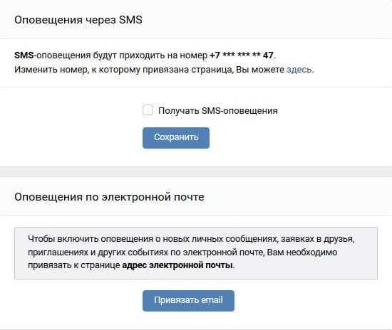 Можно ли восстановить удаленные сообщения В контакте через некоторое время на телефоне: андроид и ios. Восстановление старых смс в ВК