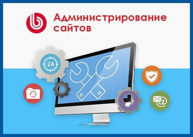 Поддержка.РФ | Техническая поддержка и сопровождение сайтов на 1С-Битрикс