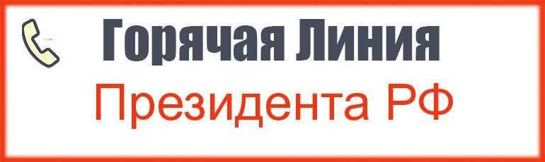 Номера горячих линий по всем вопросам москвичей в период коронавируса – Москва 24, 06.04.2020