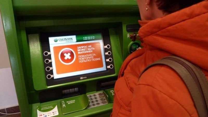 Ваша безопасность | Как защитить свои деньги  — СберБанк