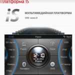 Телефон горячей линии ГИБДД – номера телефонов, правила общения и нюансы | Защита прав автовладельцев в 2021 году
