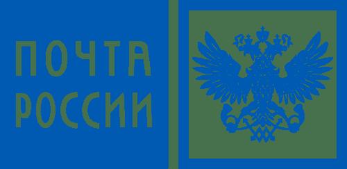 Почта России Телефон Горячей Линии. Ответы на Вопросы ➤