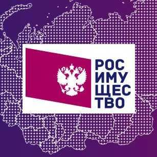 Новый сайт Росимущества готов, начало эксплуатации запланировано на февраль | Digital Russia