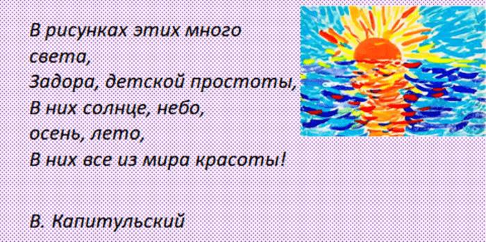 Рисунки на тему мир, удивительный, глазами детей, окружающий, божий мир, без войны. Рисунки о мире, в школе, детском саду, на конкурс. Дети рисуют мир: окружающий, подводный, удивительный, созданный человеком, без войны