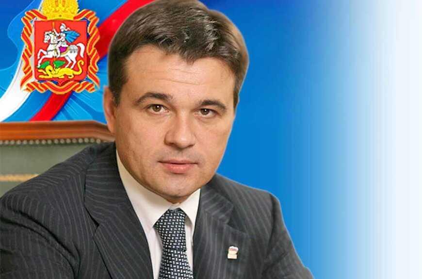 Горячая линия губернатора Московской области Воробьева - телефон бесплатно и круглосуточно | Номер приемной