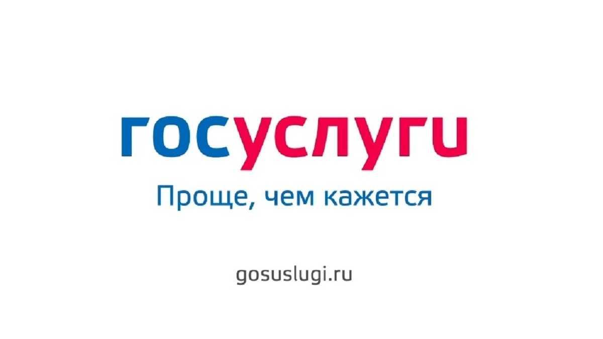 Роспотребнадзор Москвской области - Официальный сайт управления