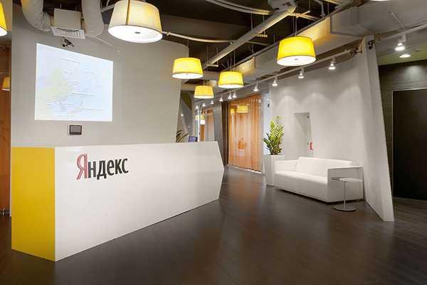 Где находится центральный офис компании Яндекс Такси