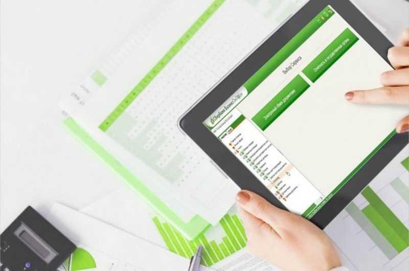 Нулевая отчетность в E-invoicing: зачем вам бухгалтер?