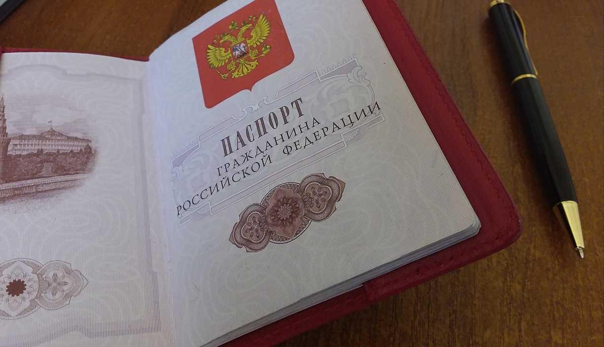 Паспорт недействителен на сайте ФМС: что делать, причины, как исправить